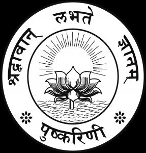 Manasarovara Pushkarini Vidyashrama Logo